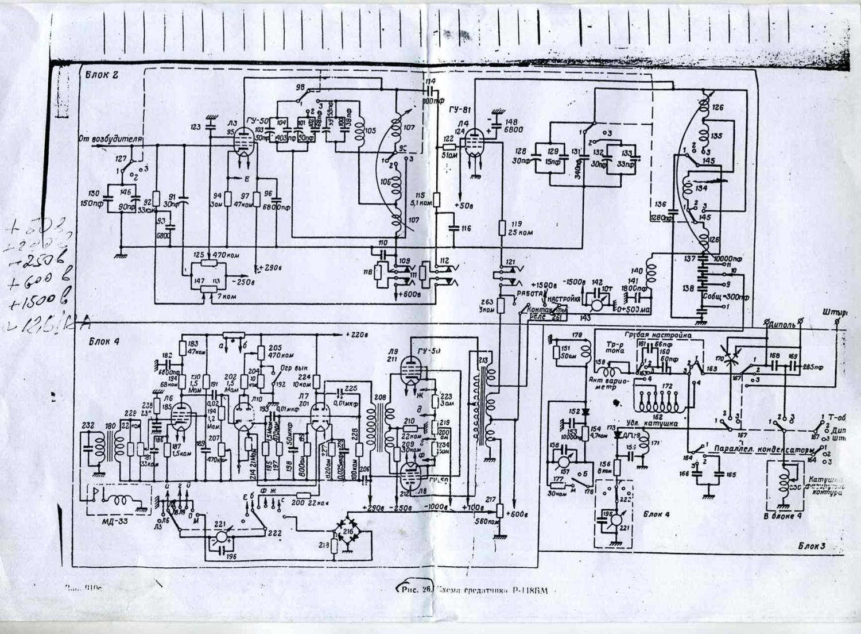 Бмз усс р 140 автомат схема подключения